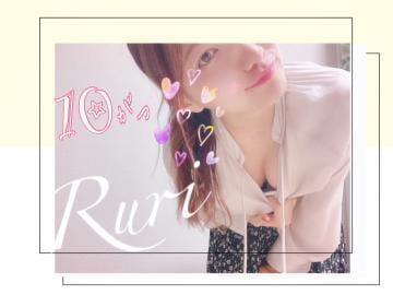 「食べたい??」10/01(木) 18:05 | るりの写メ・風俗動画