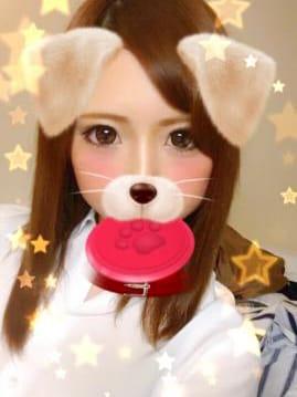 ひなり「おれいです♪(๑ᴖ◡ᴖ๑)♪」10/31(火) 21:36   ひなりの写メ・風俗動画