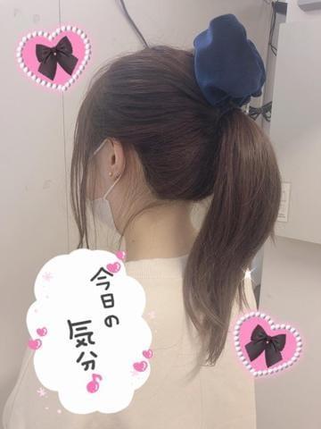 「(☕️)ポニーテール」10/12(月) 19:58 | みく☆愛嬌最強♡感度抜群すぎ☆の写メ・風俗動画