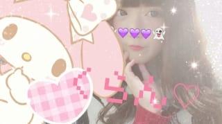 くらん「♡おはもに♡」11/01(水) 14:54   くらんの写メ・風俗動画