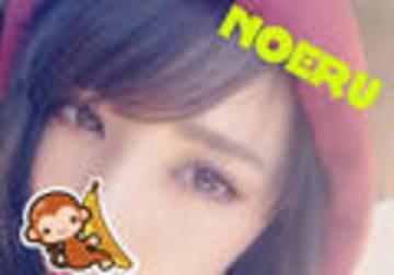 「ありがとん(´∀`,,人)♥*.」11/01(水) 22:26 | のえるの写メ・風俗動画