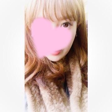 「お題に回答!と次の出勤」11/02(木) 13:10   りりかの写メ・風俗動画