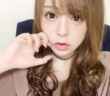「ありがと♡」11/02(木) 14:37 | AF無料♩ あいの写メ・風俗動画