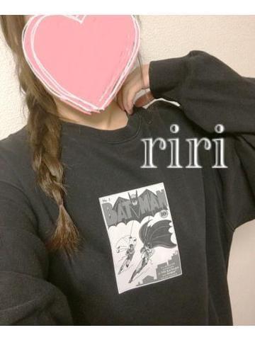 「おはようございます?」10/16(金) 07:04 | りりの写メ・風俗動画