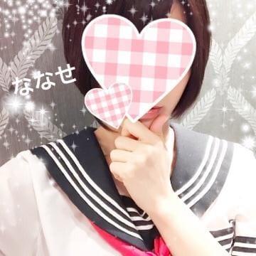 「10/31 Thank you♥︎∗*゚」11/02(木) 19:54 | ななせの写メ・風俗動画