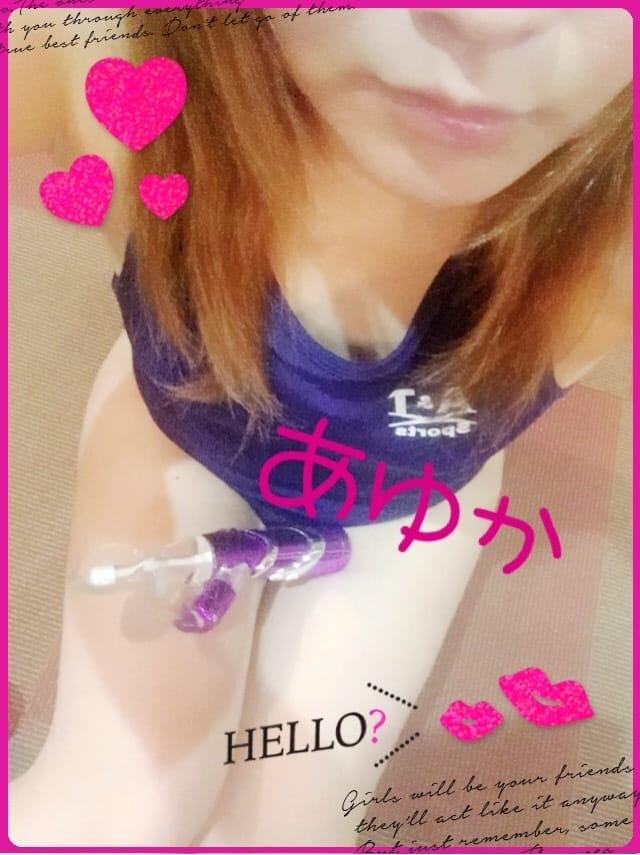 「*॰¨̮ ♡」11/02(木) 21:21 | 塩原 アユカの写メ・風俗動画