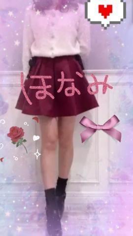 「寒〜い((°д°))明日出勤します?」10/17(土) 20:34   ほなみの写メ・風俗動画