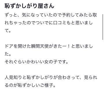 「[口コミ募集中です♪]:フォトギャラリー」10/19日(月) 10:39   るなの写メ・風俗動画