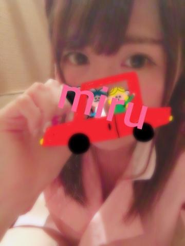 「3連休(*´∀`)♪」11/03(金) 17:48 | みるの写メ・風俗動画