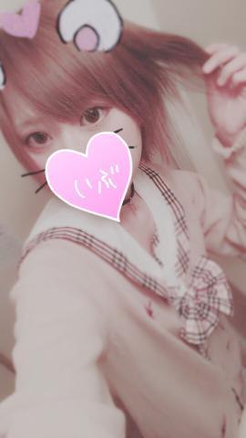 「しゅっきん」11/03(金) 20:29 | いぶの写メ・風俗動画
