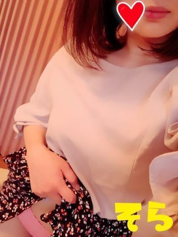 「[お題]from:海外移住さん」10/20(火) 09:29 | そらの写メ・風俗動画