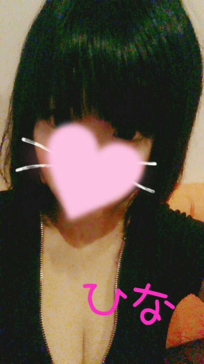 【新人】ひな「ありがとうございました♡」11/03(金) 22:24 | 【新人】ひなの写メ・風俗動画