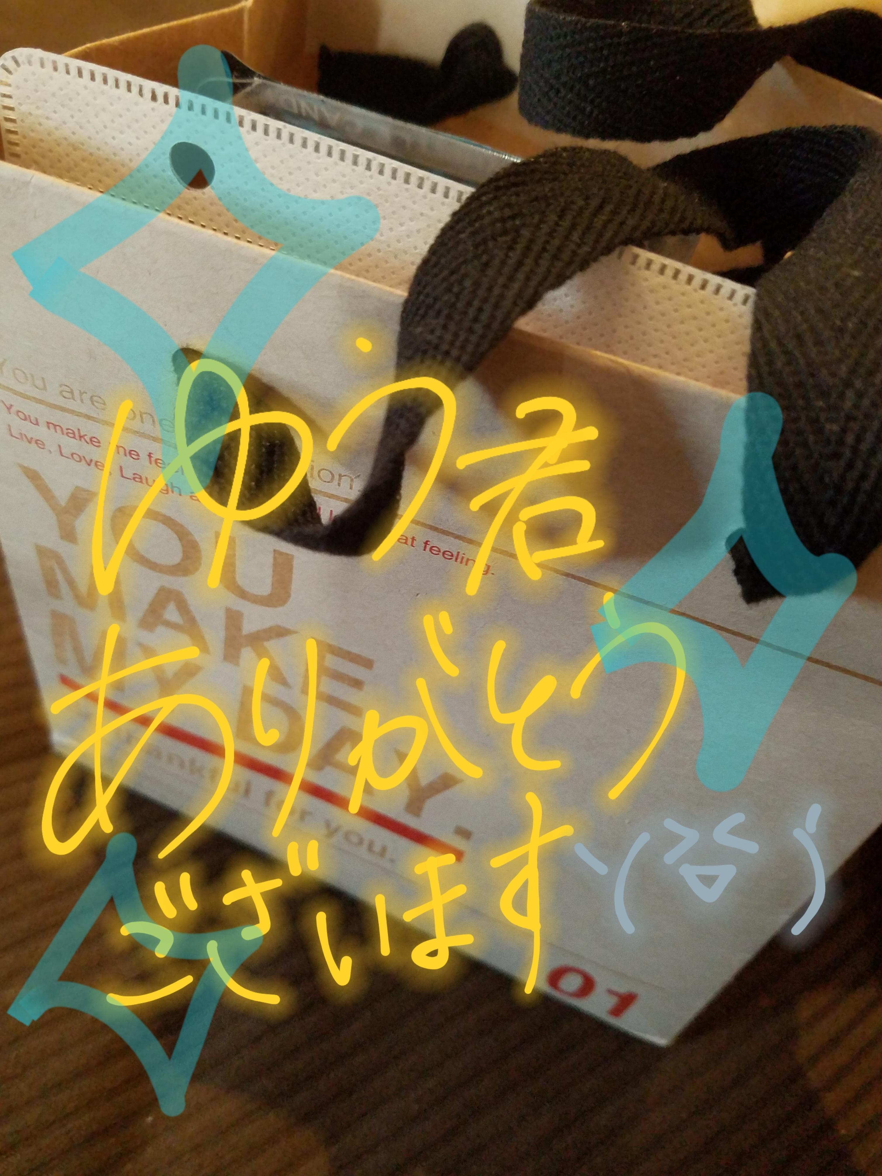 「ハロウィンの衣装に悩み中」10/20(火) 17:36 | ゆうの写メ・風俗動画