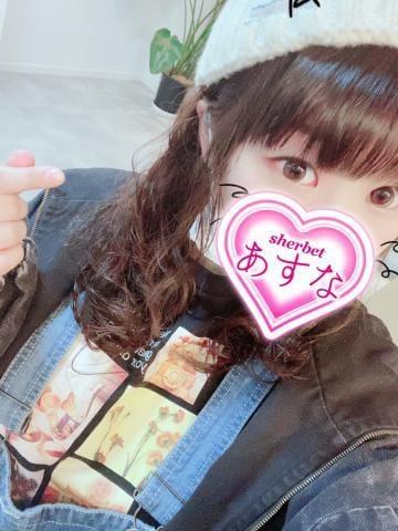 「イメチェン??」10/20日(火) 20:21   あすな【VIPコース可能】の写メ・風俗動画