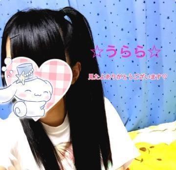 「はわわにちは♡(ฅ•ω•ฅ)♡♡♡」10/21日(水) 00:07 | うらら『本気で惚れちゃいます!』の写メ・風俗動画