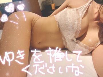 「愛情たっぷり??」10/21(水) 10:29 | ゆきなの写メ・風俗動画