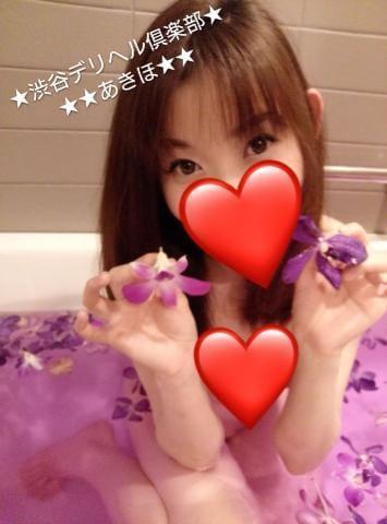 「ねぇ・・♪♪」10/21(水) 11:07 | あきほの写メ・風俗動画