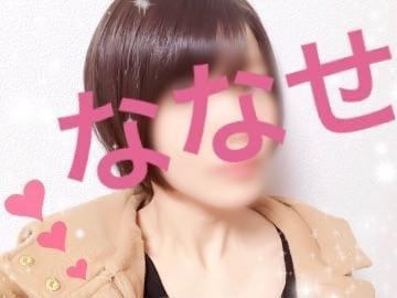 「♡チョコレート♡」11/04(土) 10:52 | ななせの写メ・風俗動画