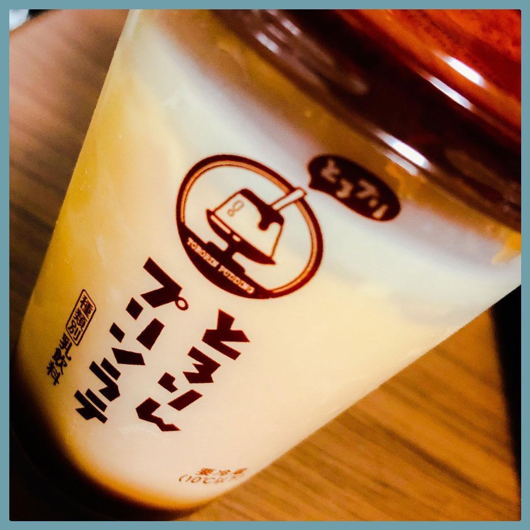 未央-みお-「お好きですか?」10/22(木) 16:04 | 未央-みお-の写メ・風俗動画