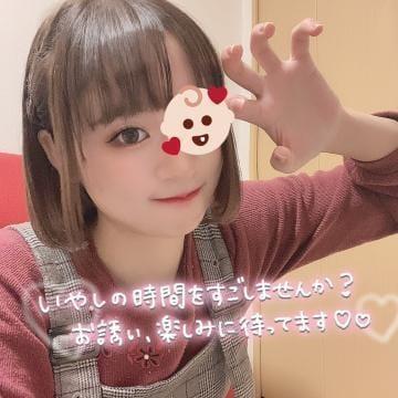 「出勤してるよ」10/22日(木) 21:17 | みきの写メ・風俗動画