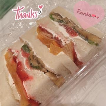 「お兄さんありがとう!」10/22日(木) 21:44 | らんかの写メ・風俗動画