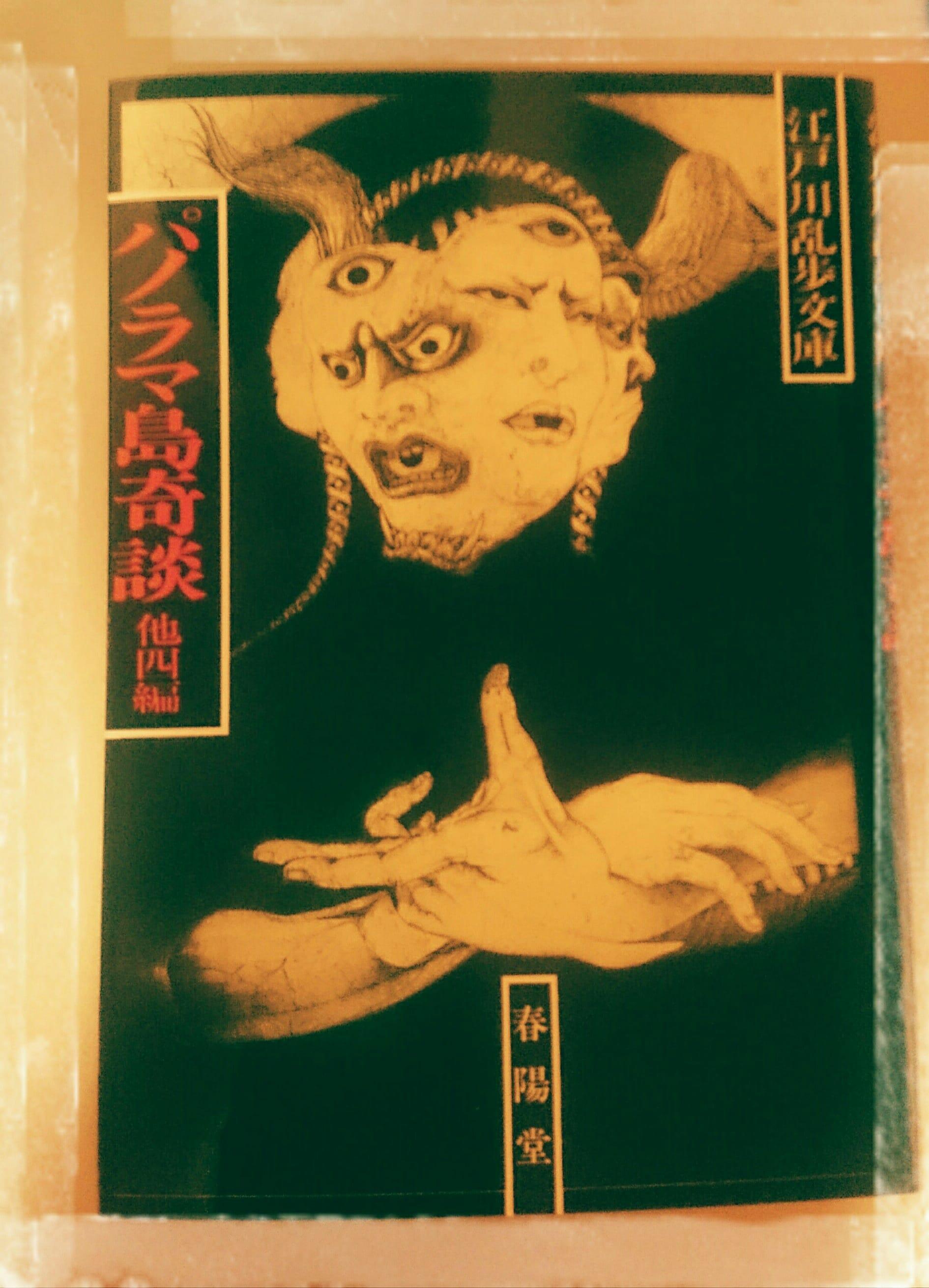 「エロスが漂う」11/04(土) 19:05   明日香(あすか)の写メ・風俗動画