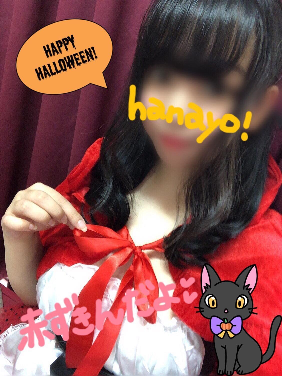 「こんばんは!」10/23日(金) 17:24 | はなよの写メ・風俗動画