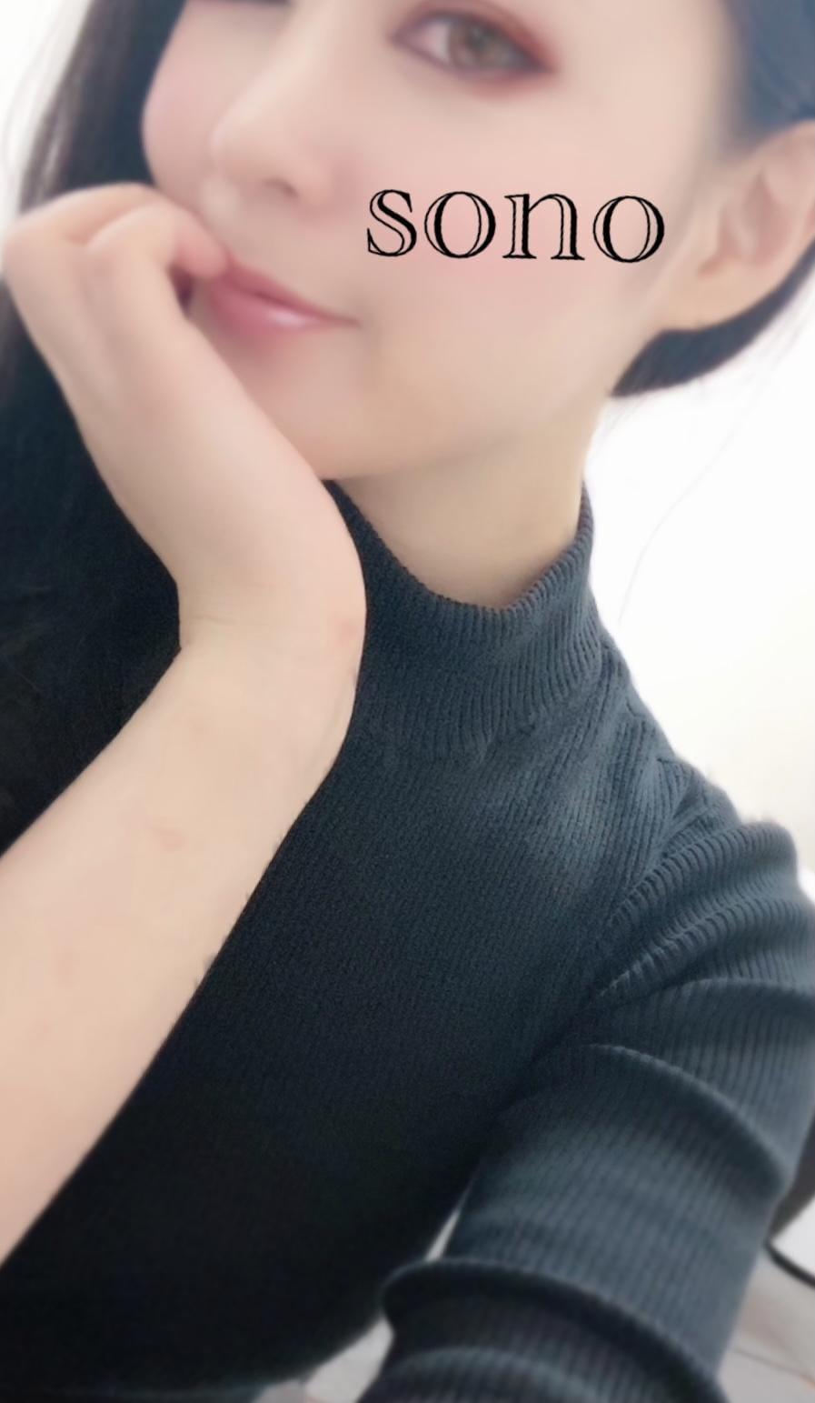 奏乃-その-「Today's sono」10/23(金) 20:36 | 奏乃-その-の写メ・風俗動画