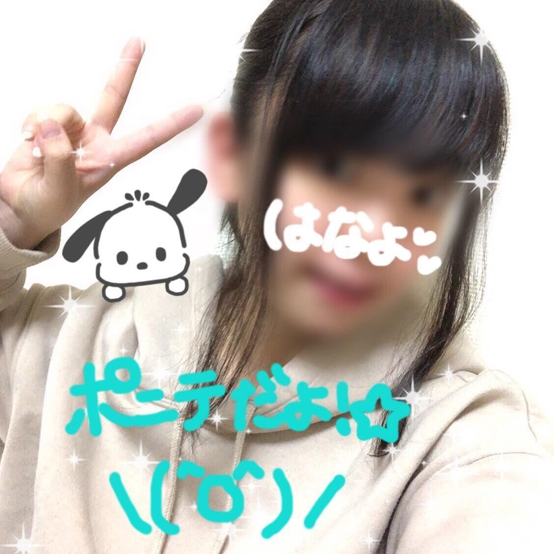 「こんばんは!」10/24日(土) 00:05 | はなよの写メ・風俗動画