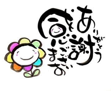 「♡お礼♡」10/24日(土) 01:01 | ちあきの写メ・風俗動画