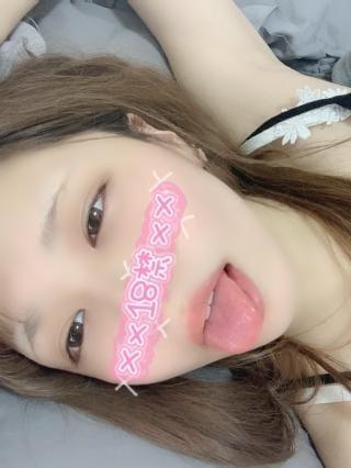 「おはよう☀」10/24(土) 13:40   双葉 あおいの写メ・風俗動画