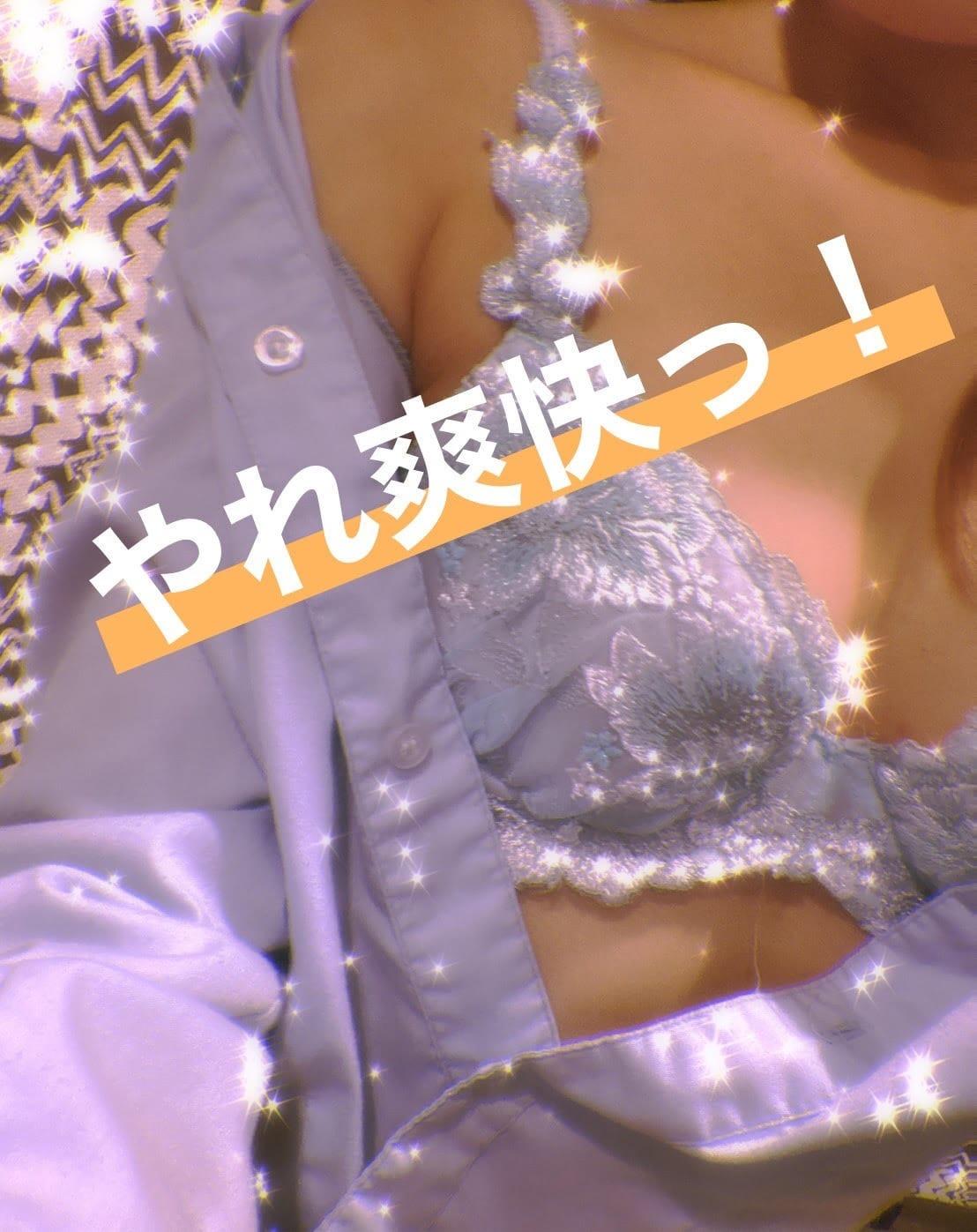 「こんにちは!」10/24(土) 13:56   鈴木の写メ・風俗動画