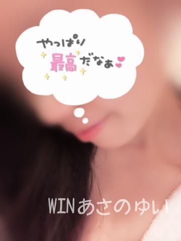「??♀???」10/25(日) 00:32 | 浅野 結衣の写メ・風俗動画