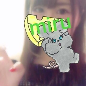 「ありがとう❤︎」11/05(日) 13:47 | みるの写メ・風俗動画