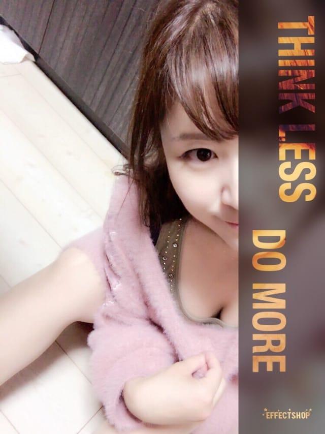 「寂しかった…(´._.`)」11/05(日) 18:25 | 矢沢 にこの写メ・風俗動画