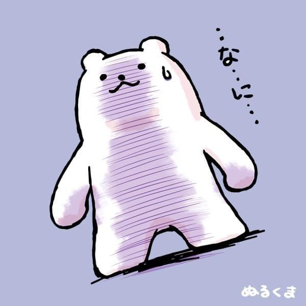 「おやすみなさい」10/25日(日) 23:11 | 千鶴の写メ・風俗動画