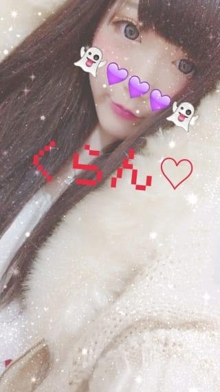 くらん「♡シフト♡」11/05(日) 20:09 | くらんの写メ・風俗動画