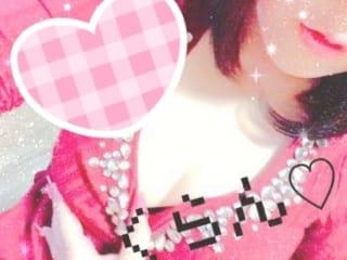 くらん「♡チャット♡」11/05(日) 20:54 | くらんの写メ・風俗動画