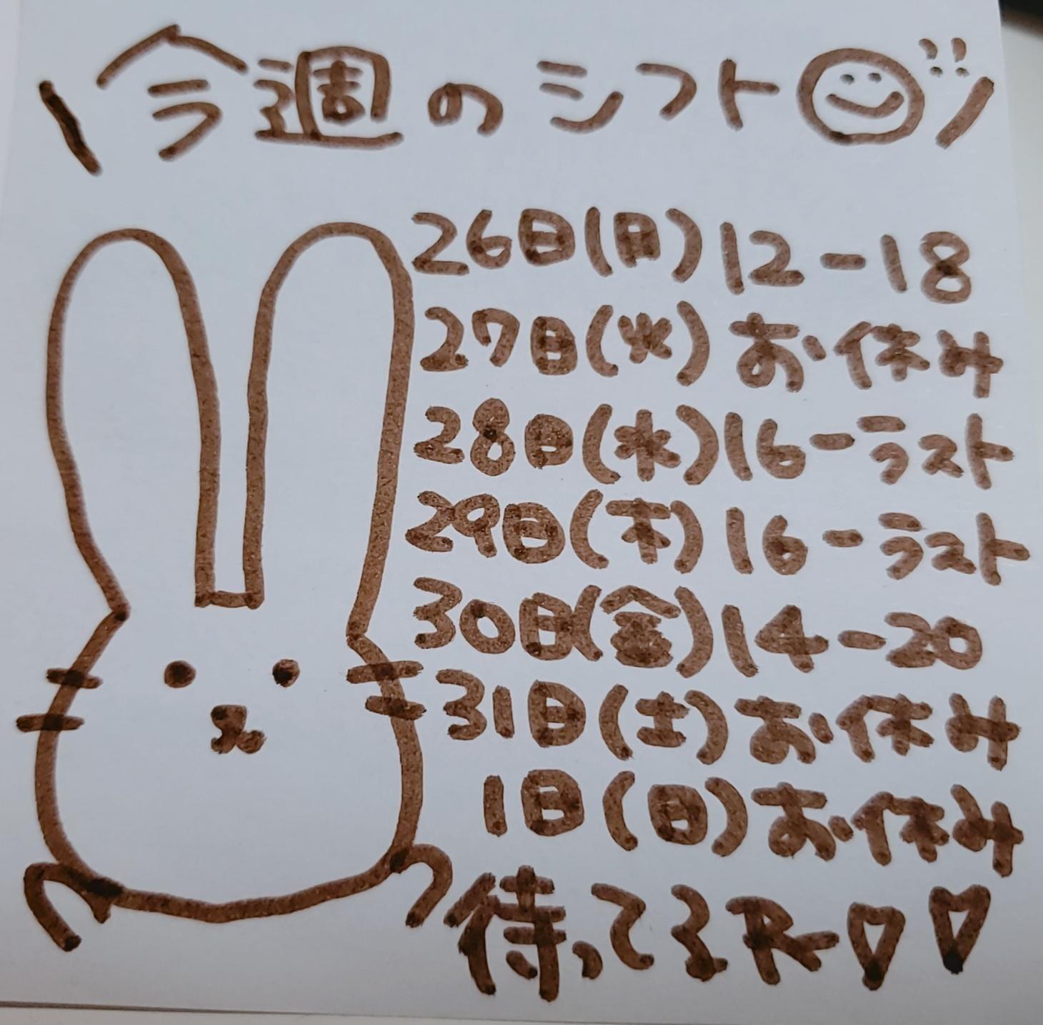 「はろー!」10/26日(月) 14:20 | さえの写メ・風俗動画