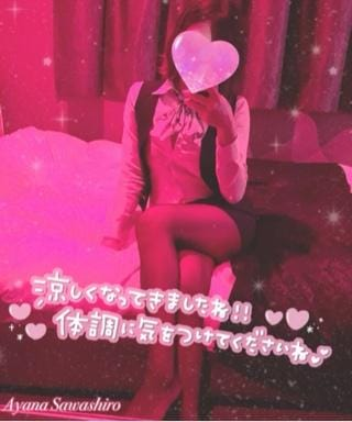 「秋の味覚 (ˊo̴̶̷̤  ̫ o̴̶̷̤ˋ)♡」10/26(月) 20:38 | 沢城 あやなの写メ・風俗動画