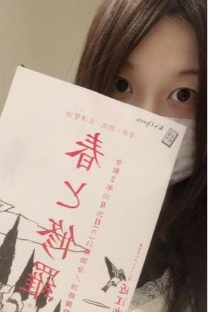 「宮沢賢治さんの朗読コンサート」10/26(月) 22:04 | すず(011-235)の写メ・風俗動画