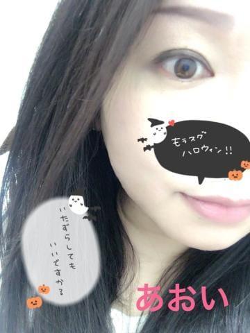 「悪戯しちゃうぞ(*´-`)」10/26(月) 23:09 | 葵(あおい)の写メ・風俗動画