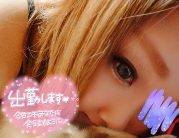 「こんにちは??.°」10/27(火) 15:17   みきの写メ・風俗動画