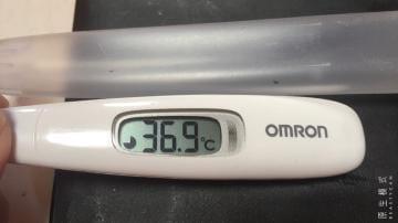 「[今日の私の体温]:フォトギャラリー」10/27(火) 16:04   ラメの写メ・風俗動画