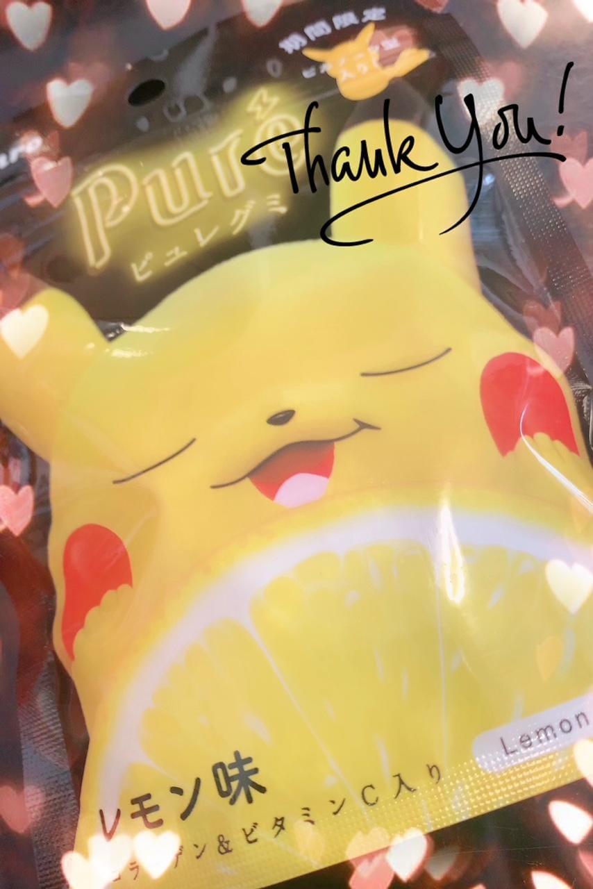 「ピカピカ(ノ´▽`)ノ♪」10/27日(火) 23:36 | いおりの写メ・風俗動画
