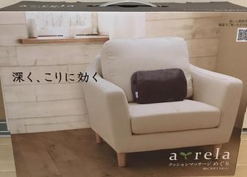 「こんばんは♡」11/06(月) 18:24 | りあ◆可愛い系&巨乳の写メ・風俗動画