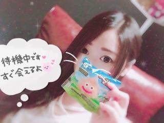 「スライムベス!!」10/28(水) 21:02 | あいりちゃんの写メ・風俗動画
