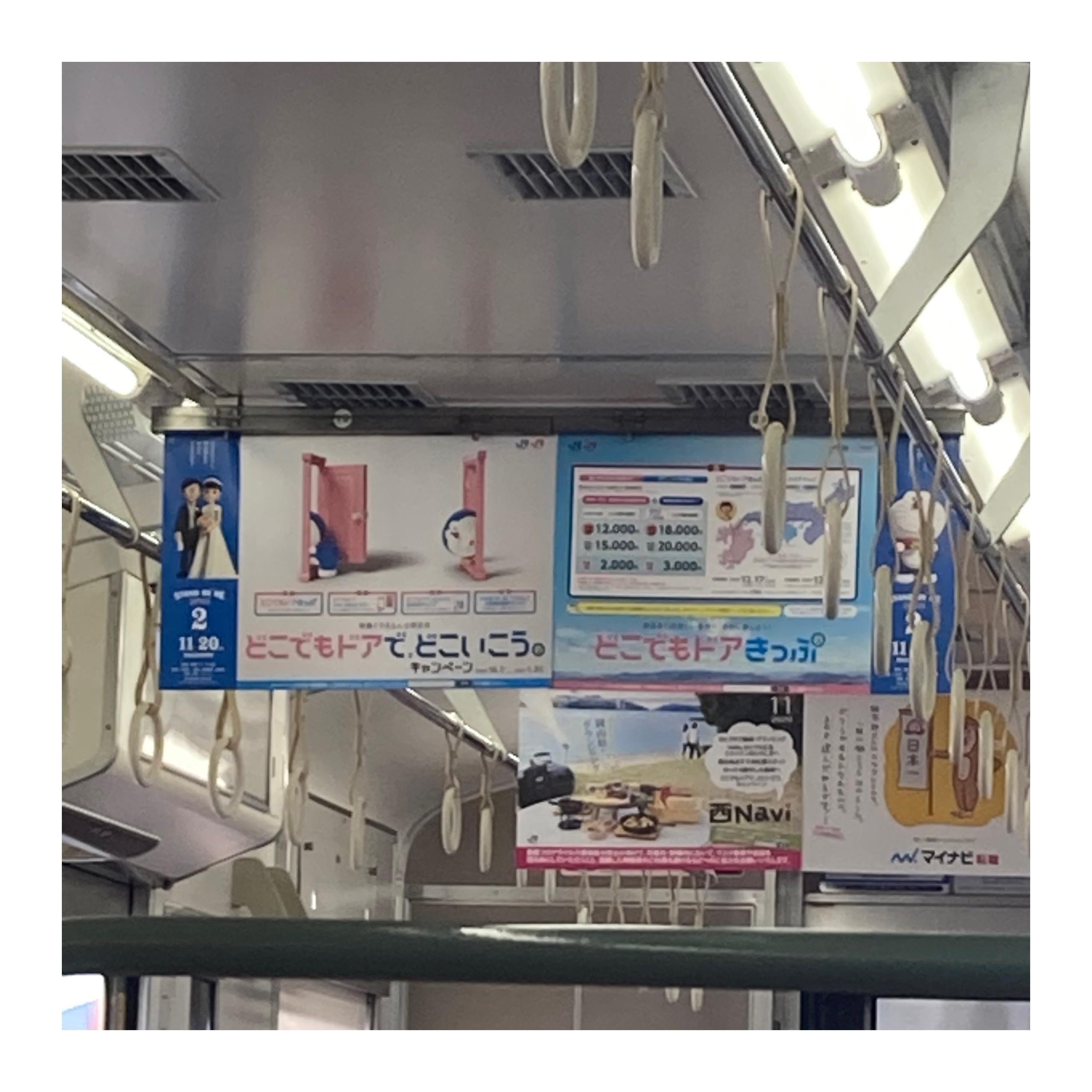 「お疲れ様です✨」10/28(水) 21:59 | 【体験】菜々緒(ななお)の写メ・風俗動画