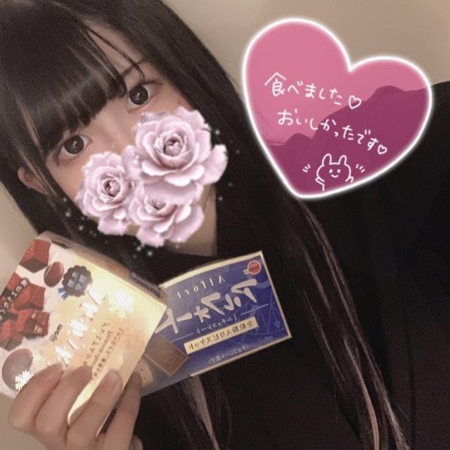 「ゾエ202本指名のお兄さん♡」10/29日(木) 17:11 | ✨にの✨アイドルスマイル✨の写メ・風俗動画