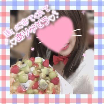 「幸せおひにゃー??」10/29日(木) 21:41 | ひなの写メ・風俗動画